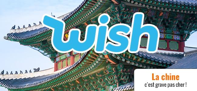 Wish site chinois